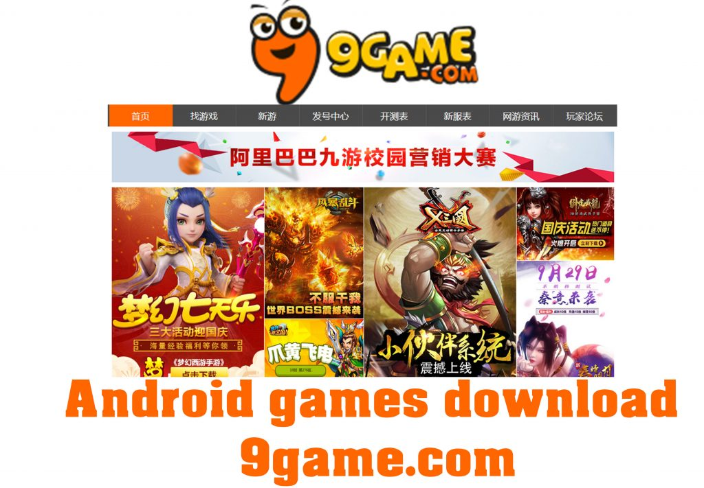 Image result for 9game