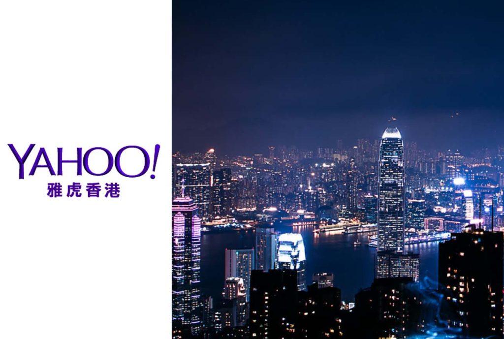 Yahoo Hong Kong News - Yahoo International
