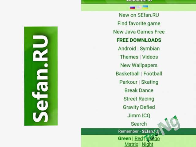 Sefan - Free Mobile Games, Wallpapers, Videos, Themes   www.Sefan.ru